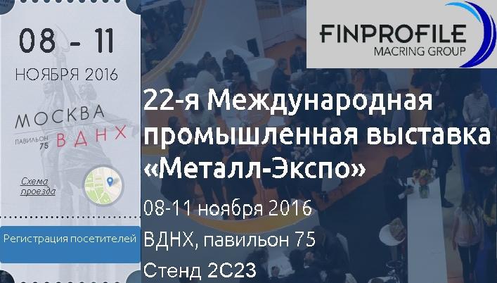 MetallExpo2016