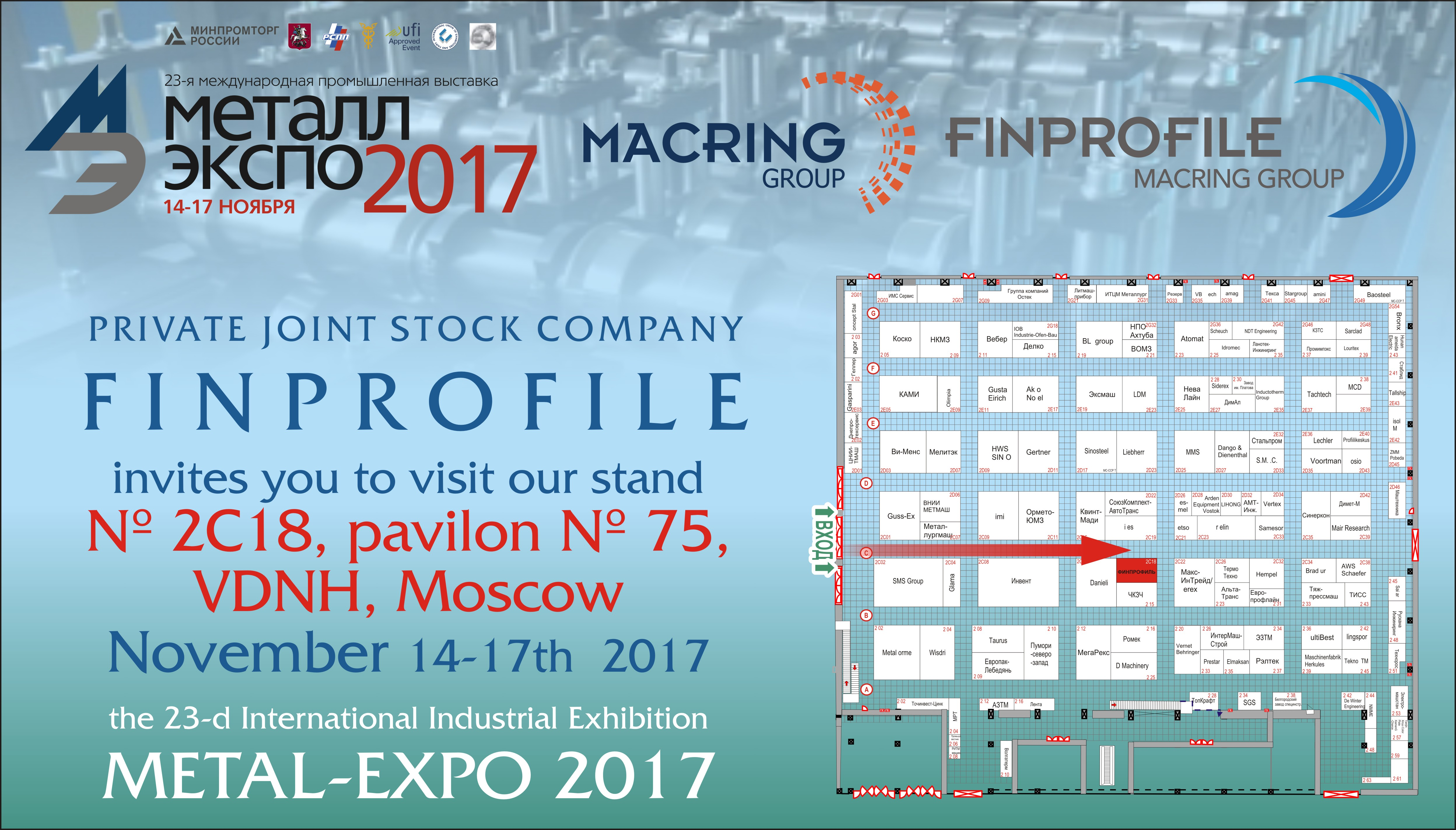 finpfile_metall_expo_2017